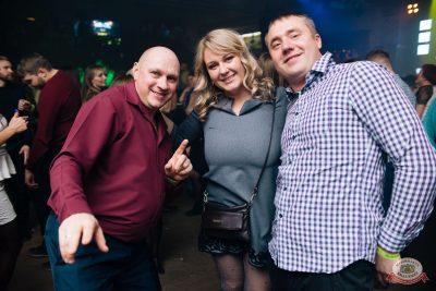 «Дыхание ночи»: Diaz & Taspin, 30 ноября 2019 - Ресторан «Максимилианс» Челябинск - 35