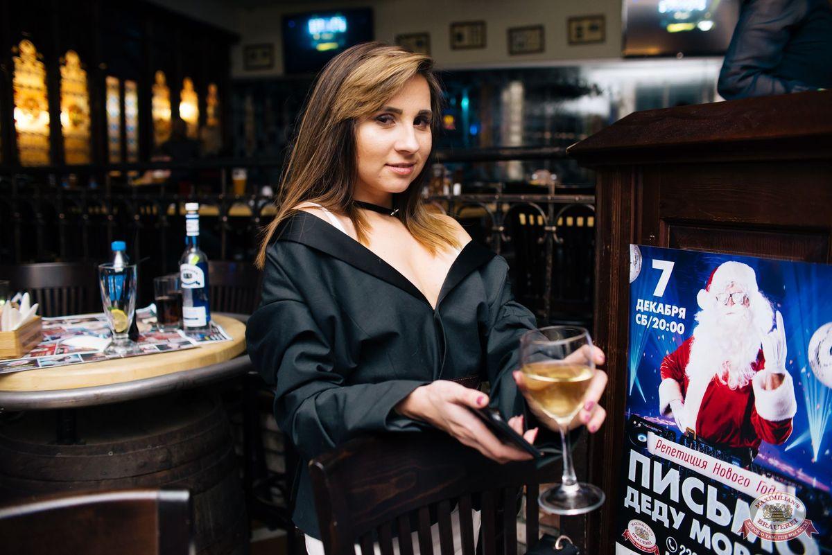 «Дыхание ночи»: Diaz & Taspin, 30 ноября 2019 - Ресторан «Максимилианс» Челябинск - 36