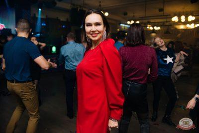«Дыхание ночи»: Diaz & Taspin, 30 ноября 2019 - Ресторан «Максимилианс» Челябинск - 8