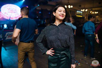 «Дыхание ночи»: Diaz & Taspin, 30 ноября 2019 - Ресторан «Максимилианс» Челябинск - 9