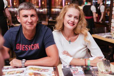 Группа «Крематорий», 5 декабря 2019 - Ресторан «Максимилианс» Челябинск - 14