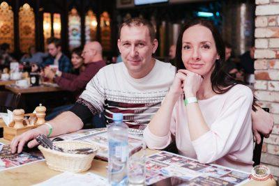 Группа «Крематорий», 5 декабря 2019 - Ресторан «Максимилианс» Челябинск - 15