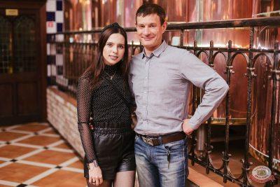 Группа «Крематорий», 5 декабря 2019 - Ресторан «Максимилианс» Челябинск - 16