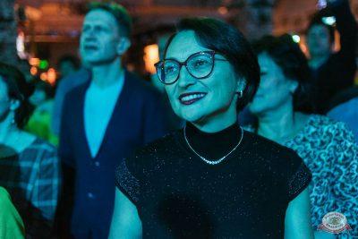 Группа «Крематорий», 5 декабря 2019 - Ресторан «Максимилианс» Челябинск - 19