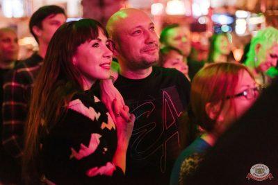 Группа «Крематорий», 5 декабря 2019 - Ресторан «Максимилианс» Челябинск - 22
