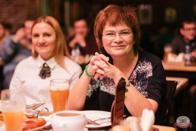Группа «Крематорий», 5 декабря 2019 - Ресторан «Максимилианс» Челябинск - 25