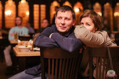 Группа «Крематорий», 5 декабря 2019 - Ресторан «Максимилианс» Челябинск - 31