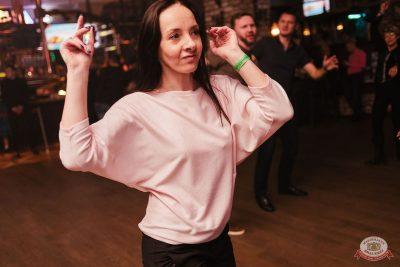 Группа «Крематорий», 5 декабря 2019 - Ресторан «Максимилианс» Челябинск - 39