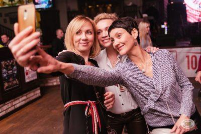 Группа «Крематорий», 5 декабря 2019 - Ресторан «Максимилианс» Челябинск - 41