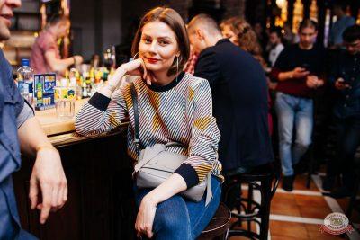 Сергей Бобунец, 5 февраля 2020 - Ресторан «Максимилианс» Челябинск - 12