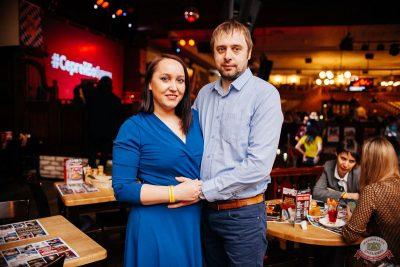 Сергей Бобунец, 5 февраля 2020 - Ресторан «Максимилианс» Челябинск - 15