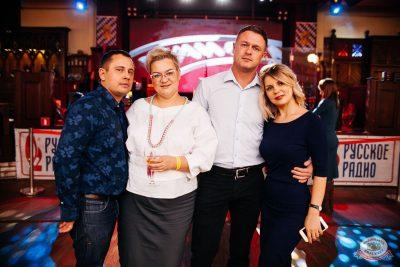 Сергей Бобунец, 5 февраля 2020 - Ресторан «Максимилианс» Челябинск - 17
