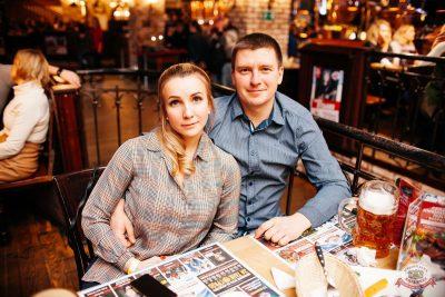 Сергей Бобунец, 5 февраля 2020 - Ресторан «Максимилианс» Челябинск - 19