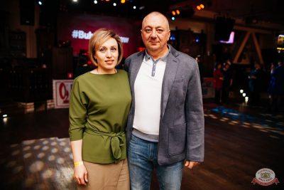 Сергей Бобунец, 5 февраля 2020 - Ресторан «Максимилианс» Челябинск - 20