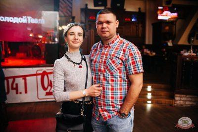 Сергей Бобунец, 5 февраля 2020 - Ресторан «Максимилианс» Челябинск - 22