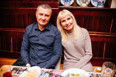 Сергей Бобунец, 5 февраля 2020 - Ресторан «Максимилианс» Челябинск - 26
