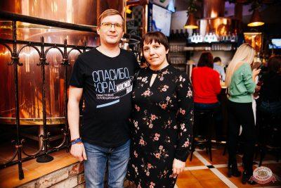 Сергей Бобунец, 5 февраля 2020 - Ресторан «Максимилианс» Челябинск - 27