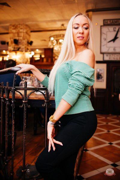 Сергей Бобунец, 5 февраля 2020 - Ресторан «Максимилианс» Челябинск - 29