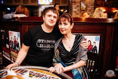 Сергей Бобунец, 5 февраля 2020 - Ресторан «Максимилианс» Челябинск - 32