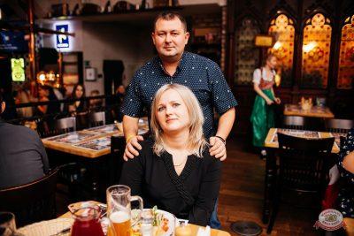 Сергей Бобунец, 5 февраля 2020 - Ресторан «Максимилианс» Челябинск - 34