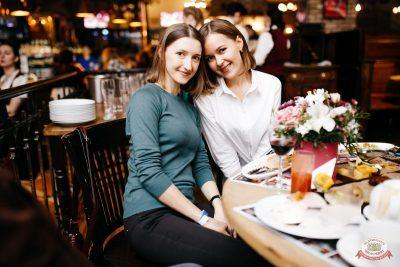 «Дыхание ночи»: Dj Miller, 8 февраля 2020 - Ресторан «Максимилианс» Челябинск - 21