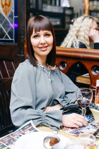 «Дыхание ночи»: Dj Miller, 8 февраля 2020 - Ресторан «Максимилианс» Челябинск - 29