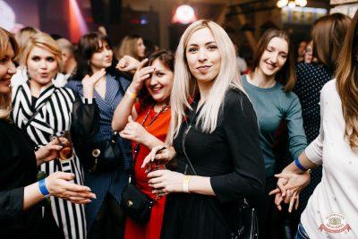 «Дыхание ночи»: Dj Miller, 8 февраля 2020 - Ресторан «Максимилианс» Челябинск - 38