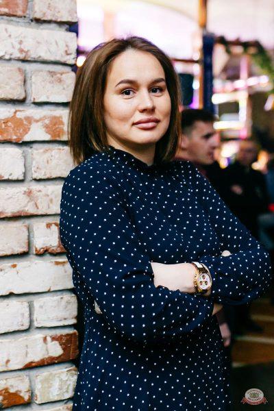 «Дыхание ночи»: Dj Miller, 8 февраля 2020 - Ресторан «Максимилианс» Челябинск - 42