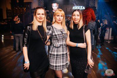 Линда, 20 февраля 2020 - Ресторан «Максимилианс» Челябинск - 19