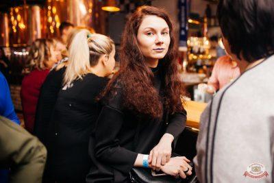 Линда, 20 февраля 2020 - Ресторан «Максимилианс» Челябинск - 21