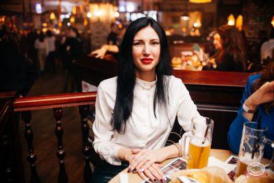 Линда, 20 февраля 2020 - Ресторан «Максимилианс» Челябинск - 23