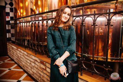 Линда, 20 февраля 2020 - Ресторан «Максимилианс» Челябинск - 24