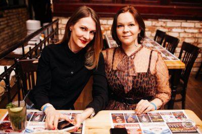 Линда, 20 февраля 2020 - Ресторан «Максимилианс» Челябинск - 25