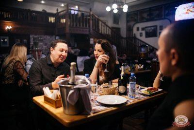 Линда, 20 февраля 2020 - Ресторан «Максимилианс» Челябинск - 28