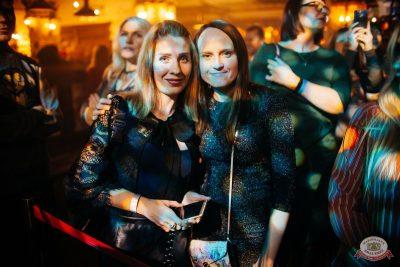 Линда, 20 февраля 2020 - Ресторан «Максимилианс» Челябинск - 30