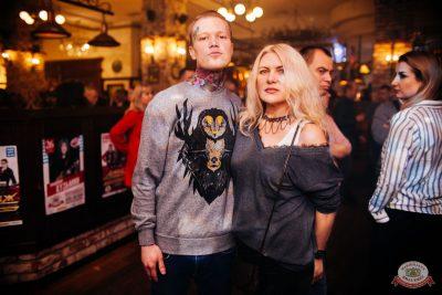 Линда, 20 февраля 2020 - Ресторан «Максимилианс» Челябинск - 32