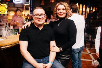 Линда, 20 февраля 2020 - Ресторан «Максимилианс» Челябинск - 35