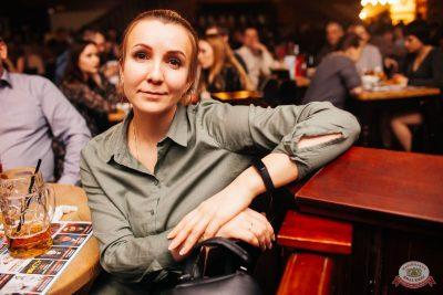 Линда, 20 февраля 2020 - Ресторан «Максимилианс» Челябинск - 36
