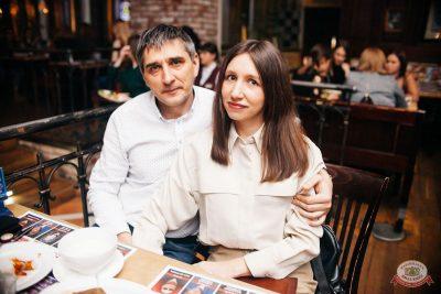 Линда, 20 февраля 2020 - Ресторан «Максимилианс» Челябинск - 39
