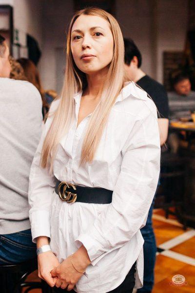 Линда, 20 февраля 2020 - Ресторан «Максимилианс» Челябинск - 40