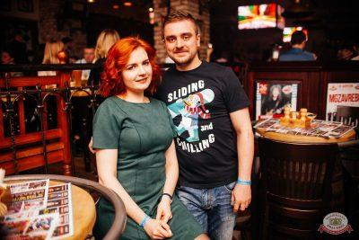 Линда, 20 февраля 2020 - Ресторан «Максимилианс» Челябинск - 41