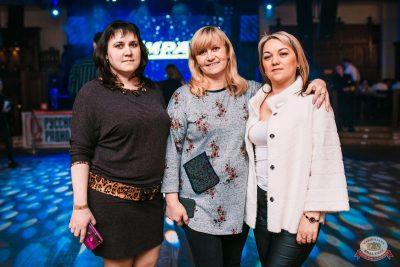 Группа «Мираж», 5 марта 2020 - Ресторан «Максимилианс» Челябинск - 13
