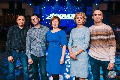 Группа «Мираж», 5 марта 2020 - Ресторан «Максимилианс» Челябинск - 15