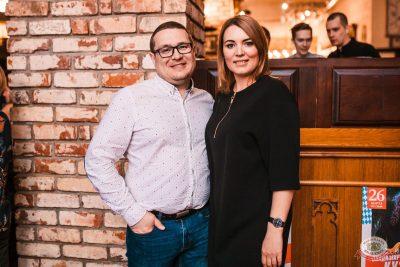 Группа «Мираж», 5 марта 2020 - Ресторан «Максимилианс» Челябинск - 17