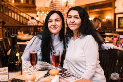 Группа «Мираж», 5 марта 2020 - Ресторан «Максимилианс» Челябинск - 28
