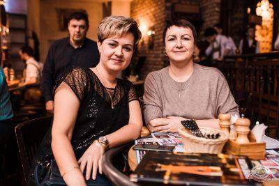 Группа «Мираж», 5 марта 2020 - Ресторан «Максимилианс» Челябинск - 29