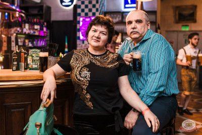 Группа «Мираж», 5 марта 2020 - Ресторан «Максимилианс» Челябинск - 30