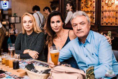 Группа «Мираж», 5 марта 2020 - Ресторан «Максимилианс» Челябинск - 32
