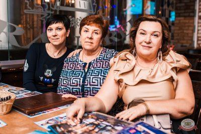 Группа «Мираж», 5 марта 2020 - Ресторан «Максимилианс» Челябинск - 33