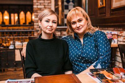 Группа «Мираж», 5 марта 2020 - Ресторан «Максимилианс» Челябинск - 34